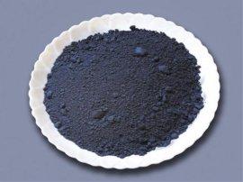 molibden-diszulfid