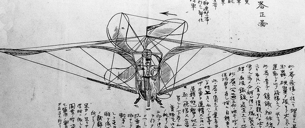 ninomiya-tamamushi-1896_0